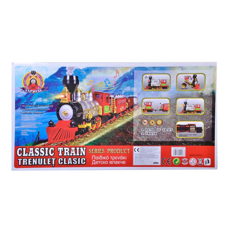Trenulet clasic NewSun, 56 cm, sunete realiste