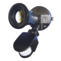 Lampa cu senzor de miscare, 150 W, oprire automata