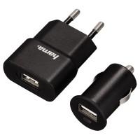 Adaptor incarcator universal USB Hama, 5V/1A