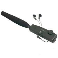 Amplificator directional de sunet Yukon, autonomie 300 ore