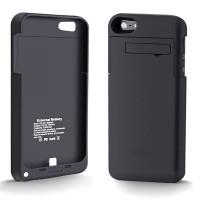 Baterie externa pentru iPhone 5, 2200 mAh