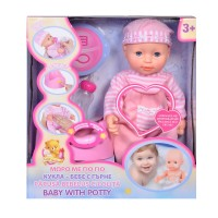Bebelus interactiv Baby With Potty, accesorii incluse
