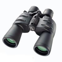 Binoclu Bresser Special Zoomar 7-35x50, armatura ergonomica