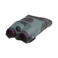 Binoclu  Night Vision Yukon Tracker LT 2x - 24 mm, compact