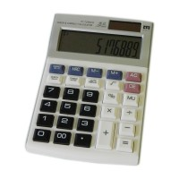 Calculator electronic CT-723, oprire automata