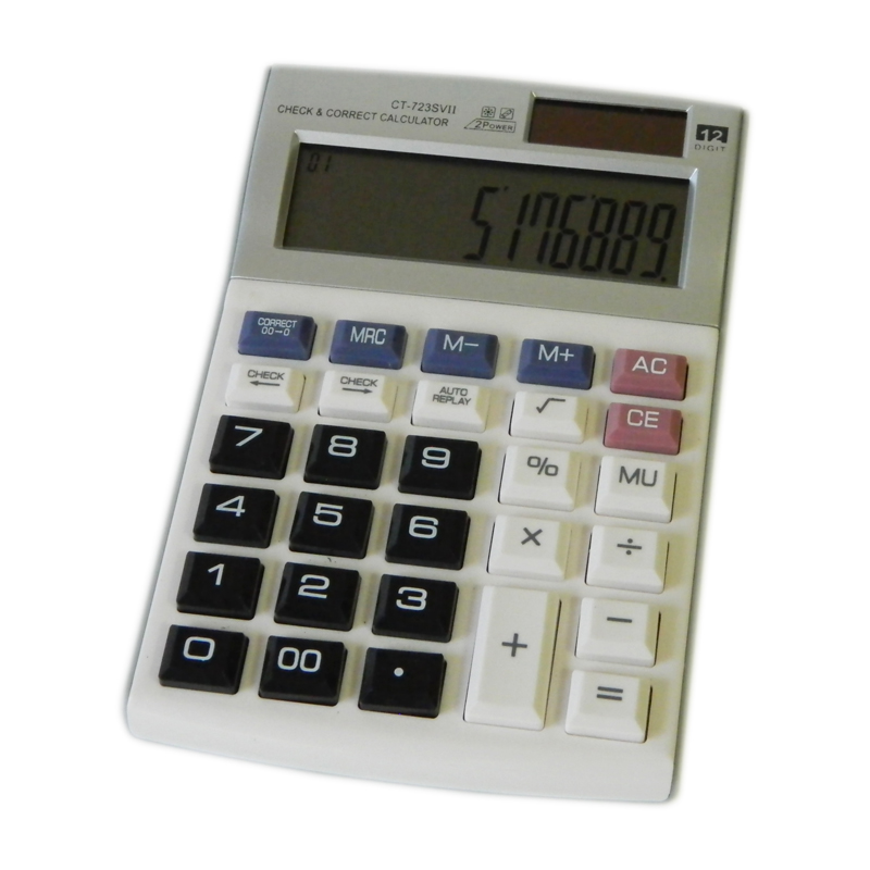 Calculator electronic CT-723, oprire automata 2021 shopu.ro