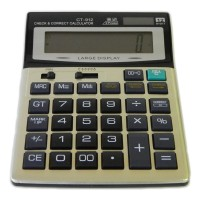 Calculator electronic CT-912, oprire automata