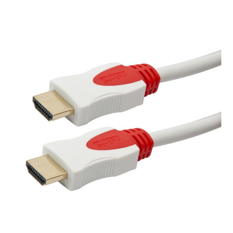 Cablu digital multimedia 3D HDMI - HDMI Carguard, 2 m, ecranare dubla 2021 shopu.ro