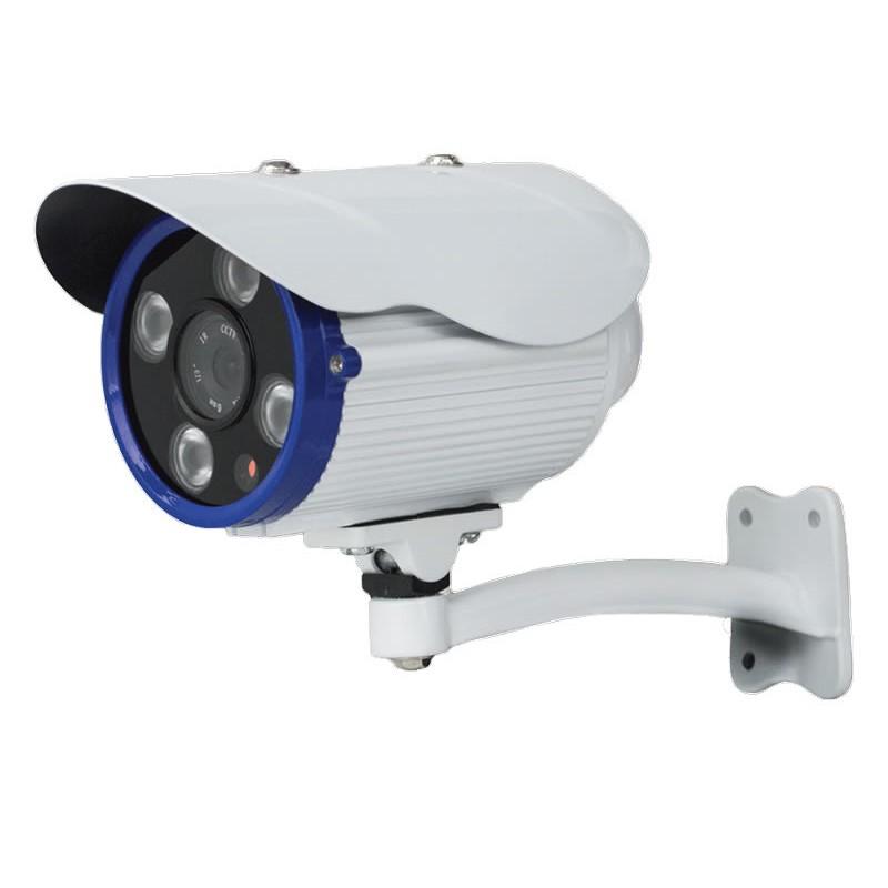 Camera IP-FIX4A-1.3 2021 shopu.ro