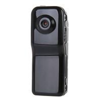 Camera video spion Mini DV MD80, rezolutie 720 x 480 fps, 50 grame