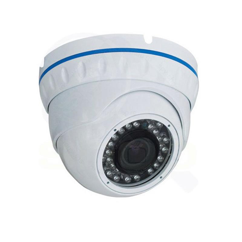 Camere supraveghere IR Dome IP-ATX24-2.0 2021 shopu.ro