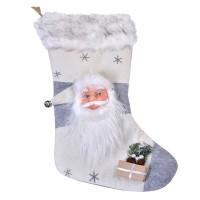 Ciorap pentru cadouri Craciun, 40 cm, Argintiu