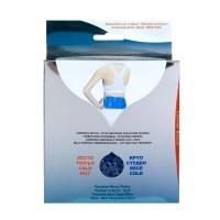 Compresa termica pentru spate, 14 x 15 cm, reglabila