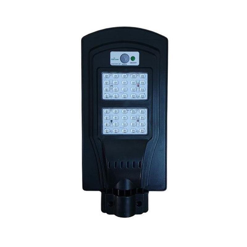 Corp de iluminat stradal cu panou solar CCLamp, 40 W, IP65, senzor miscare/lumina shopu.ro