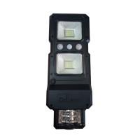 Corp iluminat stradal cu panou solar CCLamp, 70 W, senzor miscare/lumina, temperatura alb rece, acumulator LI-Ion