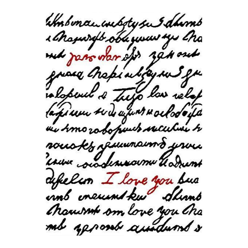Covor dreptunghiular Platin Love, 160 x 230 cm, polipropilena, model litere, Multicolor 2021 shopu.ro