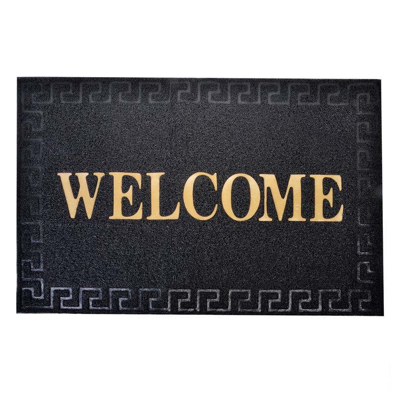 Covoras intrare, 60 x 90 cm, mesaj Welcome 2021 shopu.ro