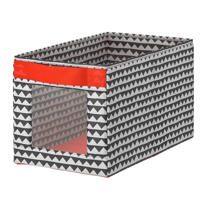 Cutie depozitare jucarii, 25 x 25 x 44 cm, manere laterale 2021 shopu.ro