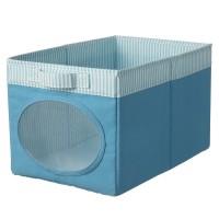 Cutie depozitare jucarii, 25 x 37 x 22 cm, Albastru