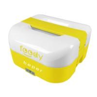 Cutie electrica pentru alimente Foody Beper, 35/50 W, 1600 ml, alimentare auto, Galben