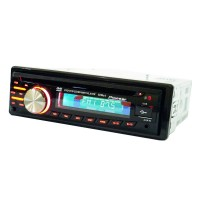 DVD player auto DEH-8350UBG, amplificator 4 x 50 W