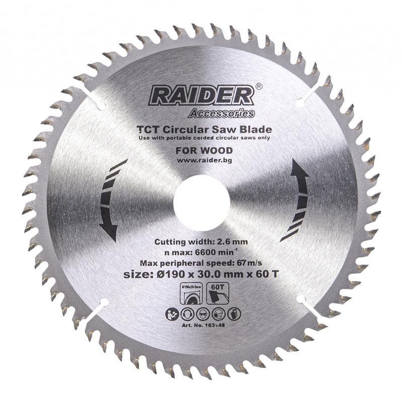 Disc circular Raider, 190 x 30 mm, 60T shopu.ro