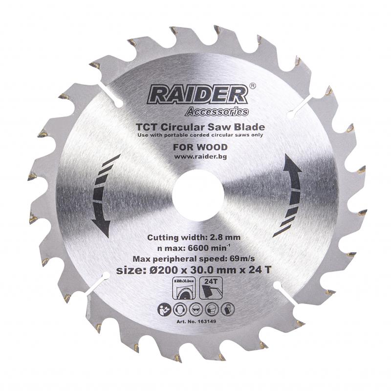 Disc circular Raider, 200 x 30 mm, 24T shopu.ro