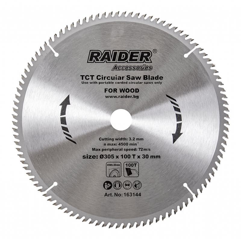Disc circular Raider, 305 х 30 mm, 100 T