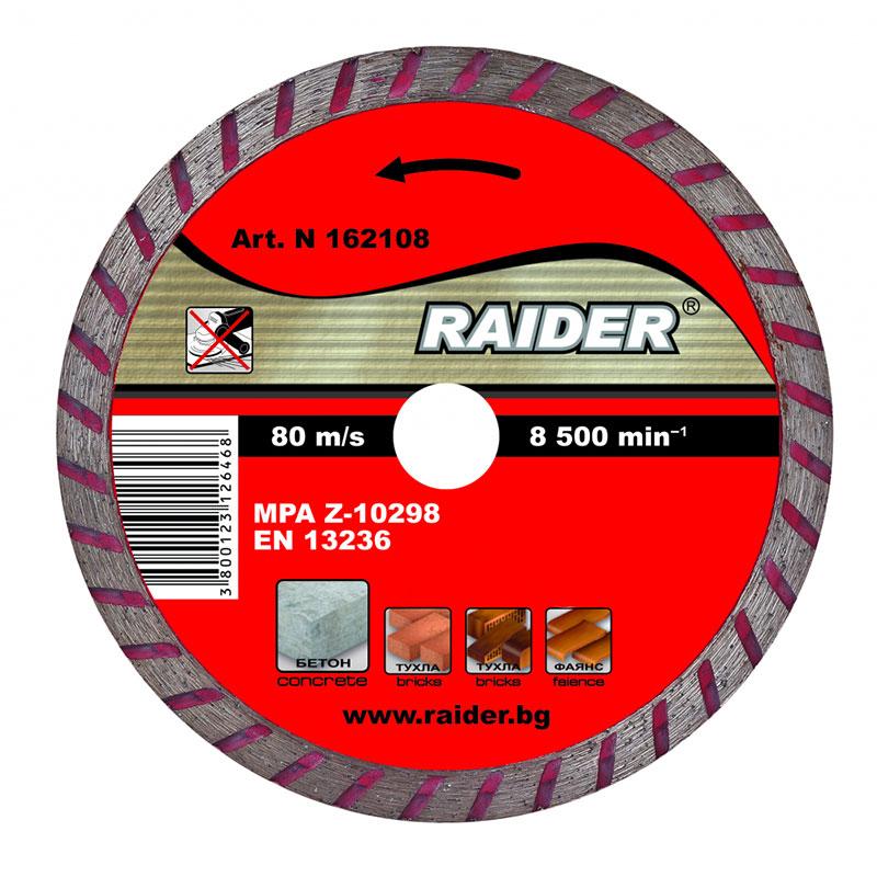Disc diamantat Turbo Raider, 125 x 22.2 mm shopu.ro