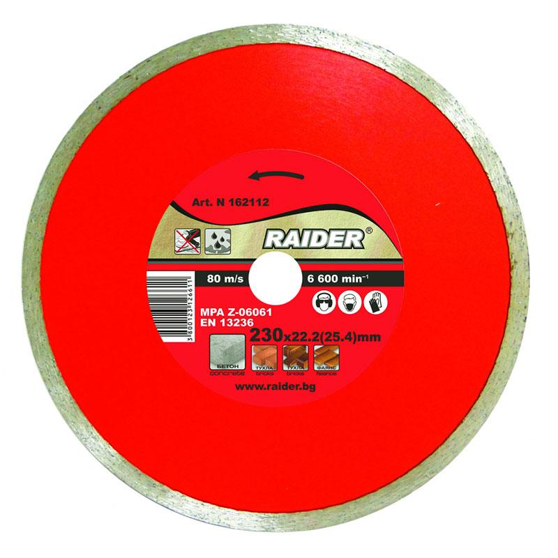 Disc diamantat continuu Raider, 230 x 22.2 mm, taiere umeda