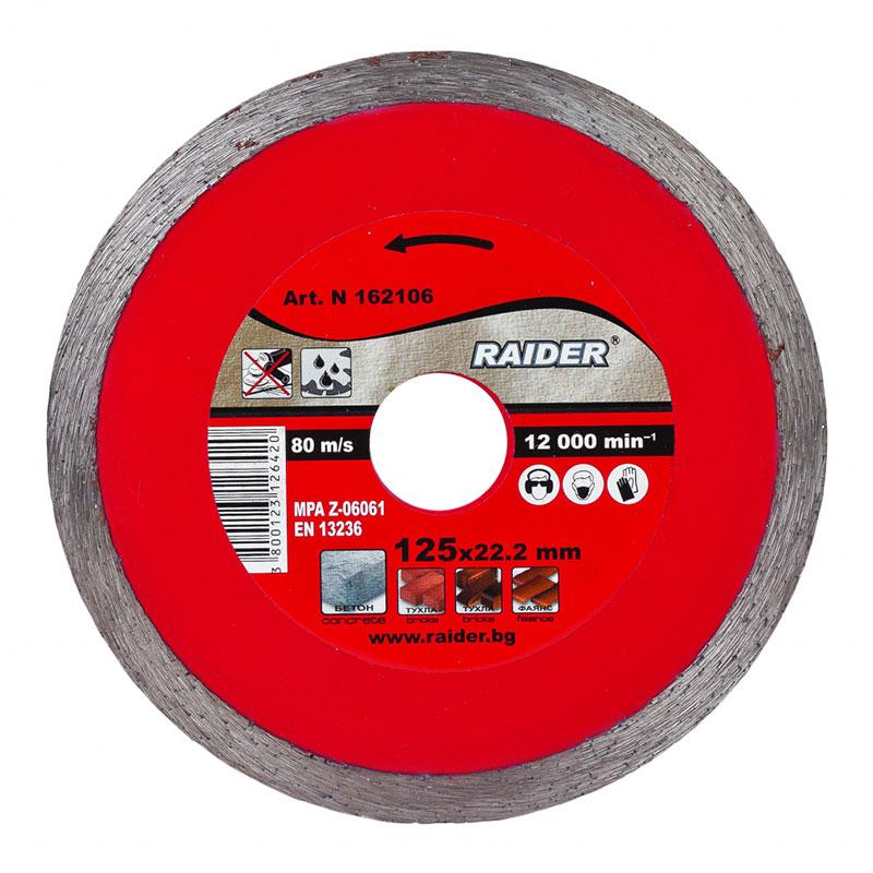 Disc diamantat continuu Raider, 300 x 25.4 mm, taiere umeda 2021 shopu.ro