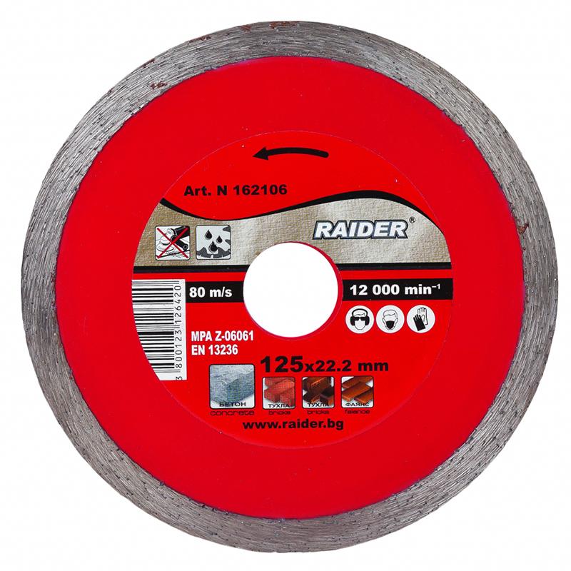 Disc diamantat segmentat Raider, 85 x 10 mm shopu.ro