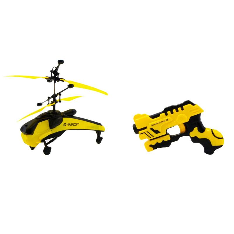Elicopter Yellow, 8 m, 400 mAh, acumulator, telecomanda tip pistol, 8 ani+ 2021 shopu.ro