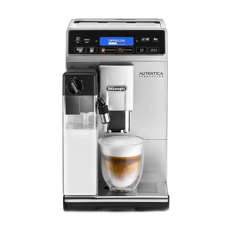 Espressor automat DeLonghi, 1450 W, 15 bar, 1.4 l, sistem spumare lapte, Argintiu/Negru 2021 shopu.ro