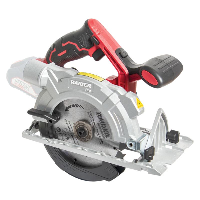 Fierastrau circular manual Raider, 4200 rpm, 165 mm, functie laser, ghidaj paralel, sistem evacuare praf, fara acumulator 2021 shopu.ro