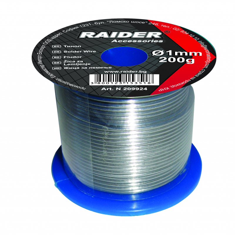 Fludor Raider, 1.6 mm, 200 g 2021 shopu.ro