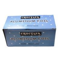 Folie aluminiu SUF07