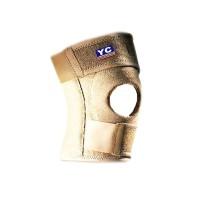 Genunchiera pentru rotula YC Support, 2 atele flexibil