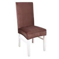 Husa pentru scaun cu spatar, 48 x 56 cm, Maro