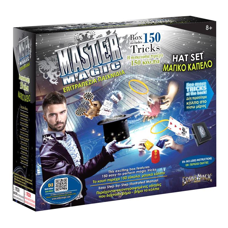 Joc educativ Master Magic, 150 trucuri magie, 8 ani+ 2021 shopu.ro