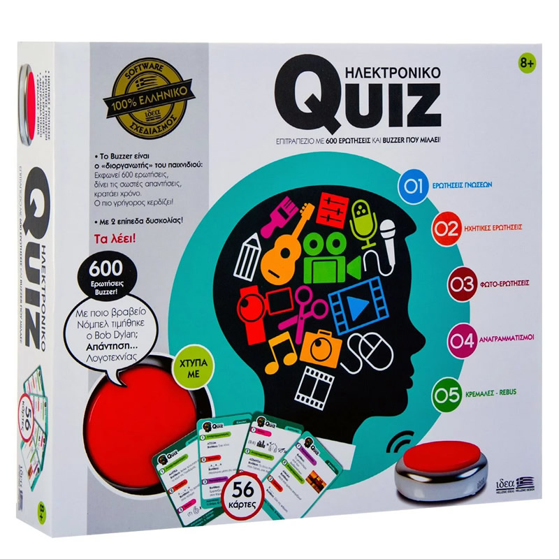 Joc interactiv Quiz Electronic, 600 de intrebari 2021 shopu.ro