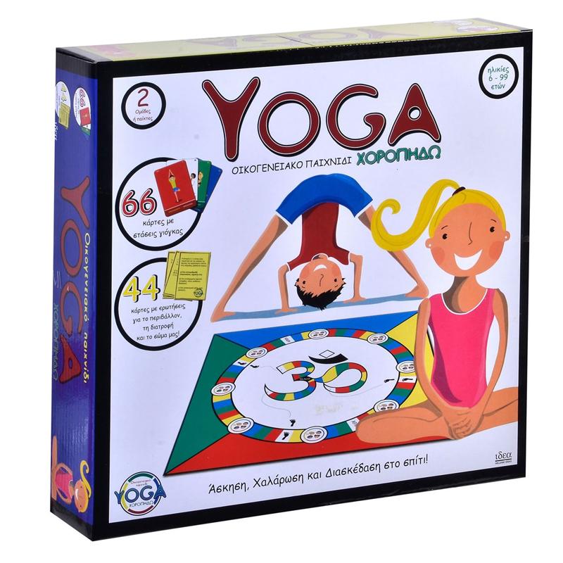 Joc yoga pentru copii, 66 carduri 2021 shopu.ro