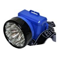 Lanterna frontala reglabila 687, 8 x LED