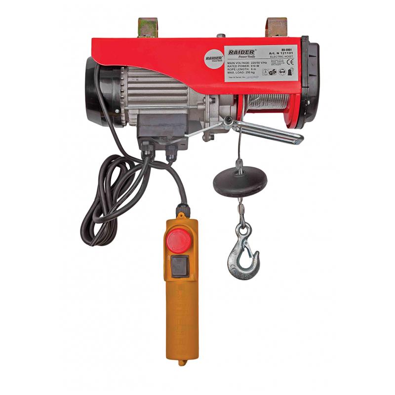 Macara electrica Raider, 1020 W, cablu 6-12 m, maxim 500 kg 2021 shopu.ro