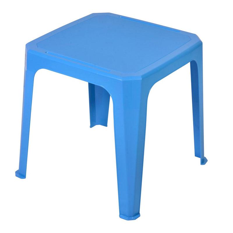 Masa din plastic pentru copii, 42 x 42 x 44 cm, Albastru 2021 shopu.ro