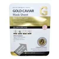 Masca faciala neagra Gold Caviar G Celinco, 30 ml