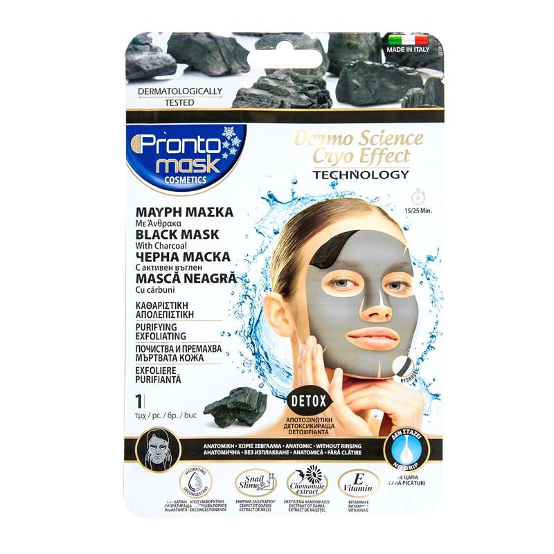 Masca fata Black Detox Pronto Mask, efect detoxifiere 2021 shopu.ro