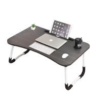 Masuta pliabila pentru laptop All Brown, 60 x 40 x 28 cm, suport pahar