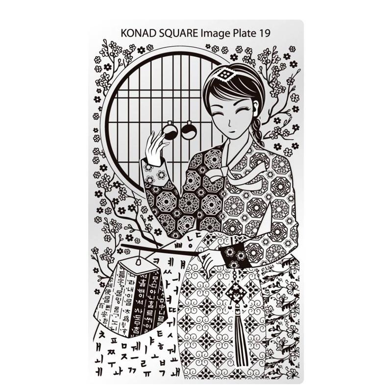 Matrita pentru unghii Konad Square Image Plate 19, Argintiu 2021 shopu.ro