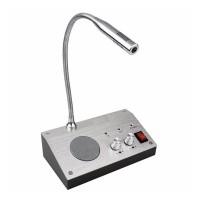 Microfon tip interfon RL-9908, sunet clar